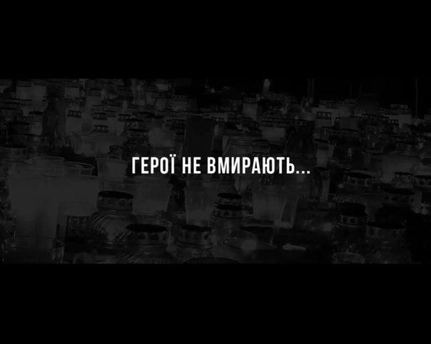 Тела троих военнослужащих доставлены в морг Днепропетровска из зоны АТО - Цензор.НЕТ 6964