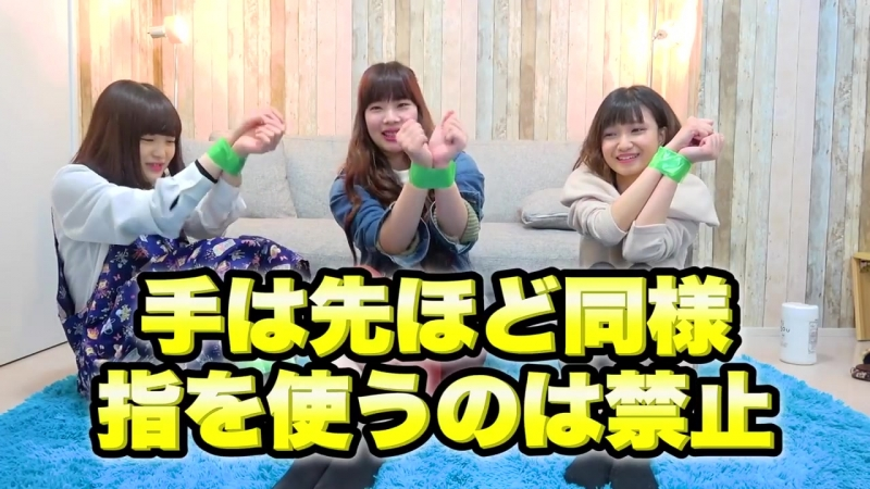 【対決】女子3人でガムテープ拘束脱出チャレンジ! Escape challenge