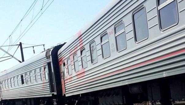 График движения других поездов