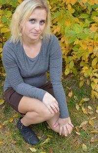 Ирина Маслова, 15 ноября , Киев, id149639740