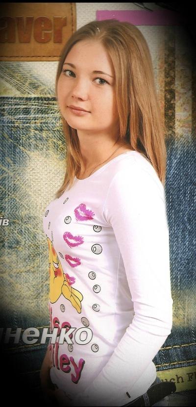 Юлия Мартыненко, 24 июня , Запорожье, id56913090