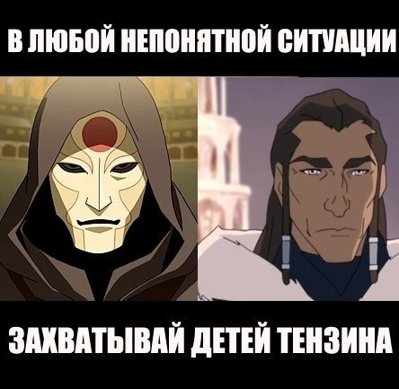 аватар 4 сезон 1: