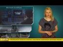 Г.И.К. Новости - Фильм по Call of Duty - плохая затея (10.01.13)