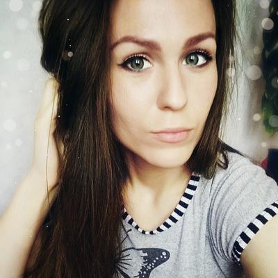 Ирина Кладкевич