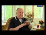 Николай ГУБЕНКО Монолог в 4-х частях (ВГТРК Россия, 2018) (часть третья)