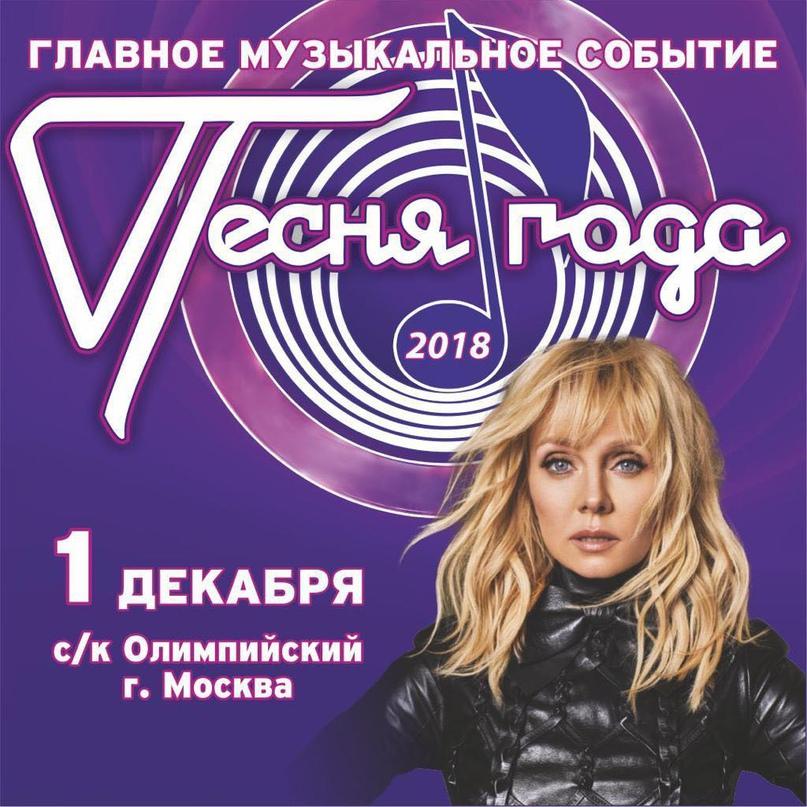 Валерия Перфилова | Москва