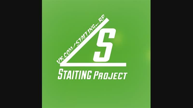 Staiting Project,попытка мапинга сервера.
