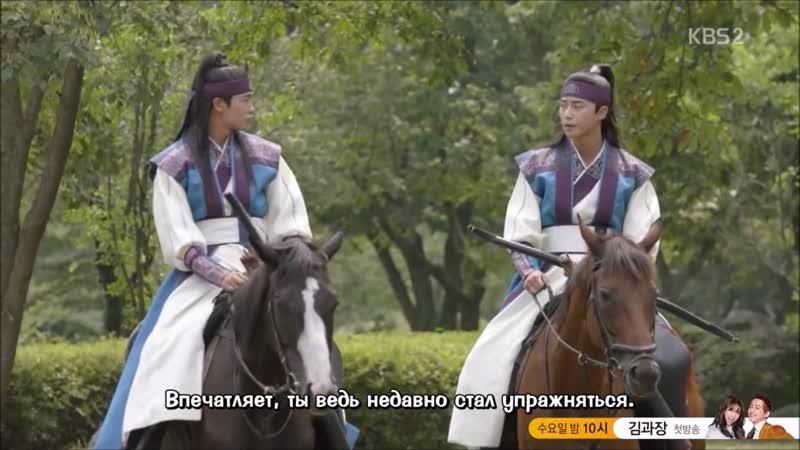 Хваран серия 11 эпизод 2 суб