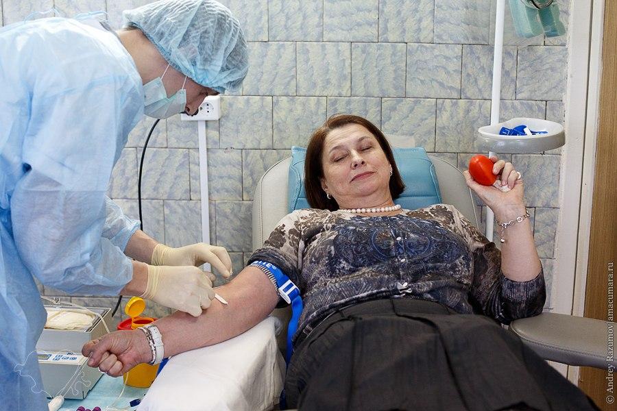 донор крови сдача оплат донорства центр кровь резус фактор