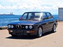 1987 BMW M535 - Japan Auction Purchase Review