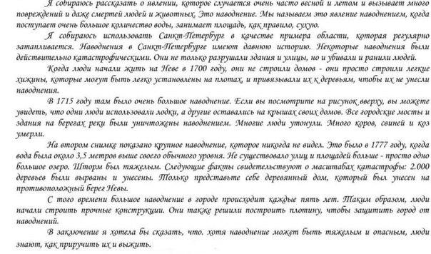 Учебник Английского 6 Класс Кауфман Переводы Текстов