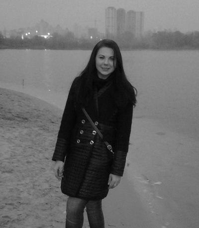 Ирина Яковчук, 18 января , Киев, id133416786