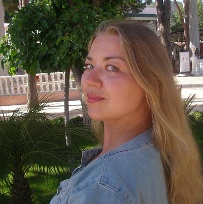 Софья Будекова