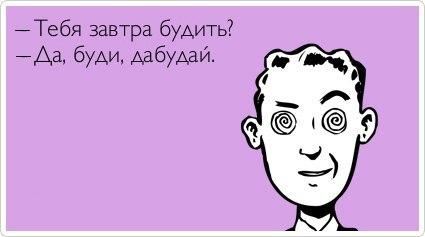 http://cs409317.vk.me/v409317528/6843/JwKVgaGCYtc.jpg