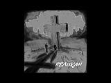 TRUEтень &amp Гио Пика - Железные шторы (feat. 9 Грамм)