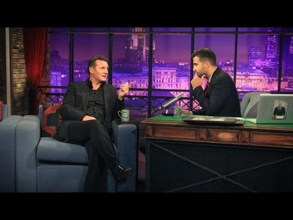 Вечерний Ургант - Лиам НисонLiam Neeson, группа Квартал. 39 выпуск, 19.09.2012