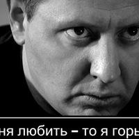 Аватар Сергея Иванникова