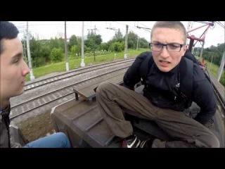 Проезд на крыше электрички курского направления зацепинг 2014 ударило током