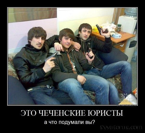 Чечня  kavkazuzeleu