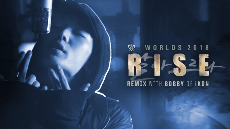 RISE Remix ft. BOBBY (바비) of iKON   Worlds 2018 - League of Legends