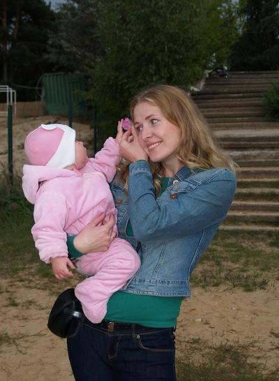 Анна Сидорова, 21 ноября 1984, Нижний Новгород, id200735168