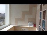 Отделка балкона гипсокартоном и  лоджии декоративной штукатуркой - фирма