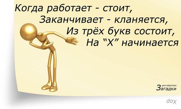 nenasitnaya-krestyanka-polniy-porno-film-hd