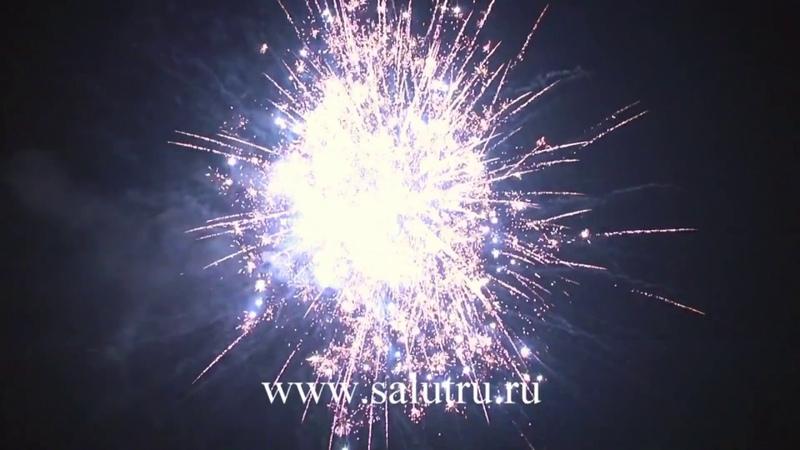 Купить фейерверк на свадьбу «Сокровище пиратов» в Самаре и Тольятти.