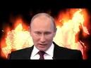 Уничтожения Русских сионизм