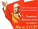 Ты Гражданин СССР либо Верноподданный Российской империи или рф