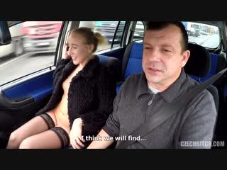 18 y/o anal whore (czech bitch 62) [blowjob, hardcore, licking, public, slutty, anal, anal creampie]