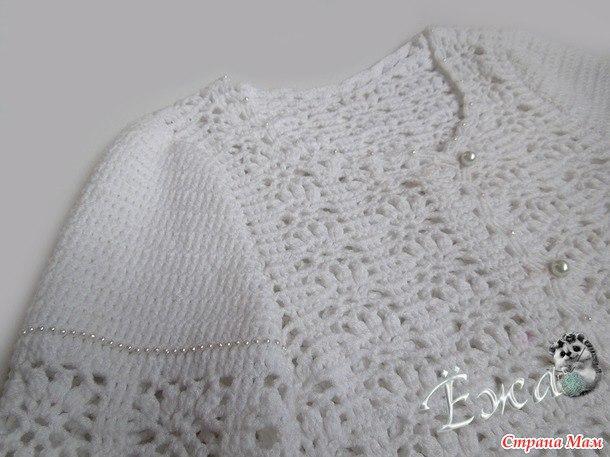 女孩的开襟羊毛衫 - maomao - 我随心动