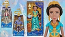 Jasmine Singing doll Genie/Aladdin Figurines by Hasbro (Live Action) Review