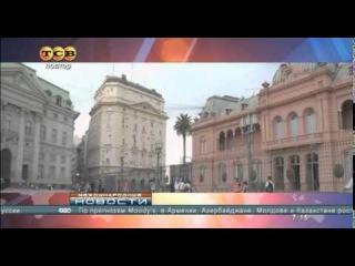 Новости ТСВ Приднестровье 13 05 14