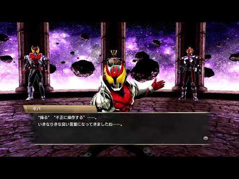 Kamen rider: Battride war 34 готовим финал
