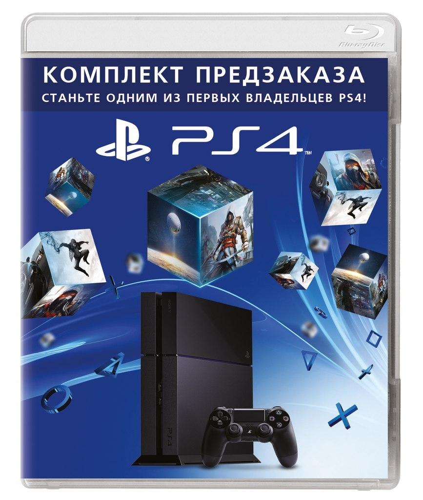 PlayStation 4 стартуют в продажу в конце это месяца