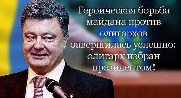 Сытник: Надеемся, что Великобритания изменит практику и выдаст Онищенко Украине - Цензор.НЕТ 2299