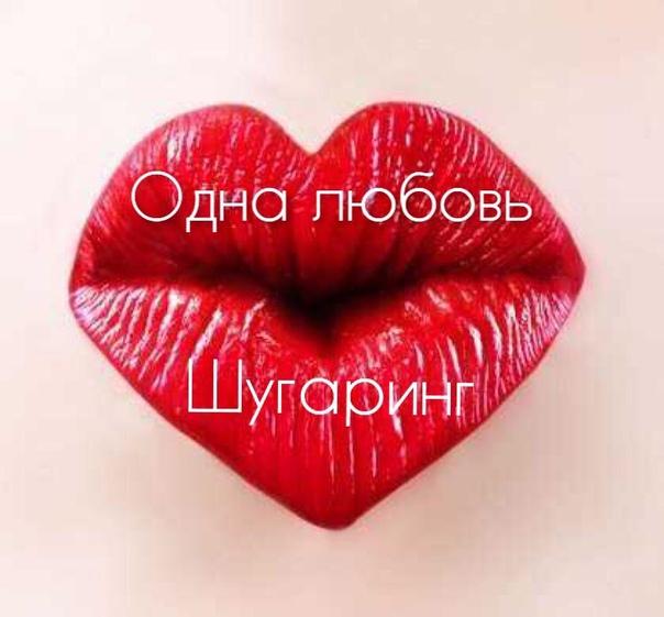 Фото №456239386 со страницы Елены Великовой