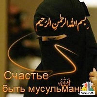 Мерьем Ильясова, 22 мая 1986, Петропавловск-Камчатский, id143100573