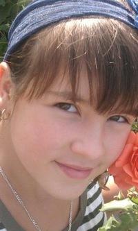 Ульяна Стрілець, 29 сентября 1999, Хмельницкий, id221666560