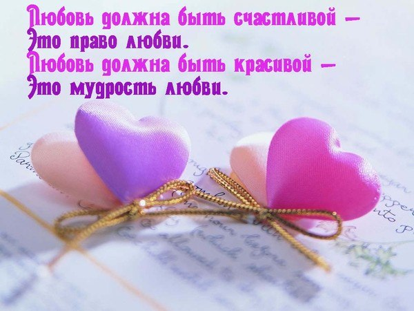 я тебе люблю любимая: