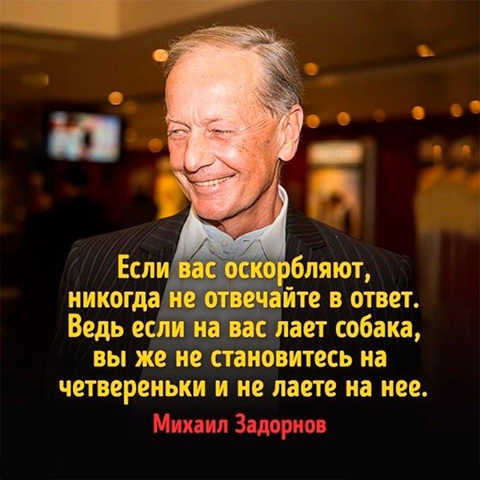 https://pp.userapi.com/c543105/v543105907/51201/DspIaaReWJk.jpg