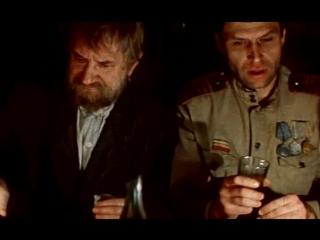 К/ф «Трясина» (Григорий Чухрай, СССР, 1977 год)
