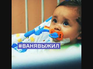 Спасённого в Магнитогорске младенца перевели из реанимации