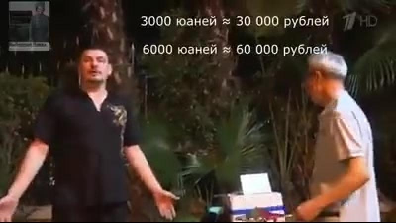 Пенсии в Китае по разным версиям пропагандонов с Путин-ТВ.
