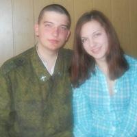 Диана Чернова, 12 апреля 1995, Маркс, id136718574