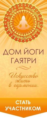 Гаятри Домйоги, 9 августа 1988, Томск, id199333217