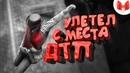 Red Dead Redemption 2 Баги, Приколы, Фейлы