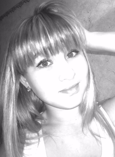 Елена Шубина, 3 августа 1996, Ростов-на-Дону, id136624590