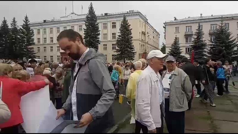 Железногорск вышел на митинг протеста против пенсионной реформы